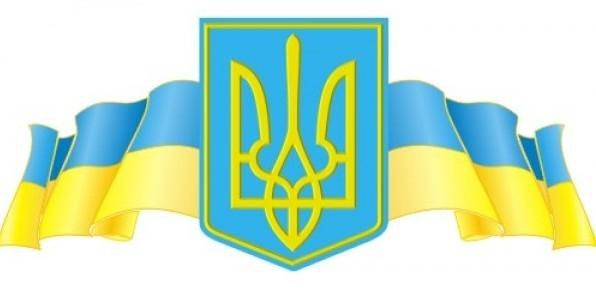 Оголошується набір у другий тур обмінних поїздок для студентів зі сходу та півдня на західну україну